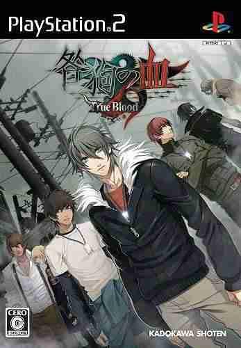 Descargar Togainu No Chi True Blood [JAP] por Torrent